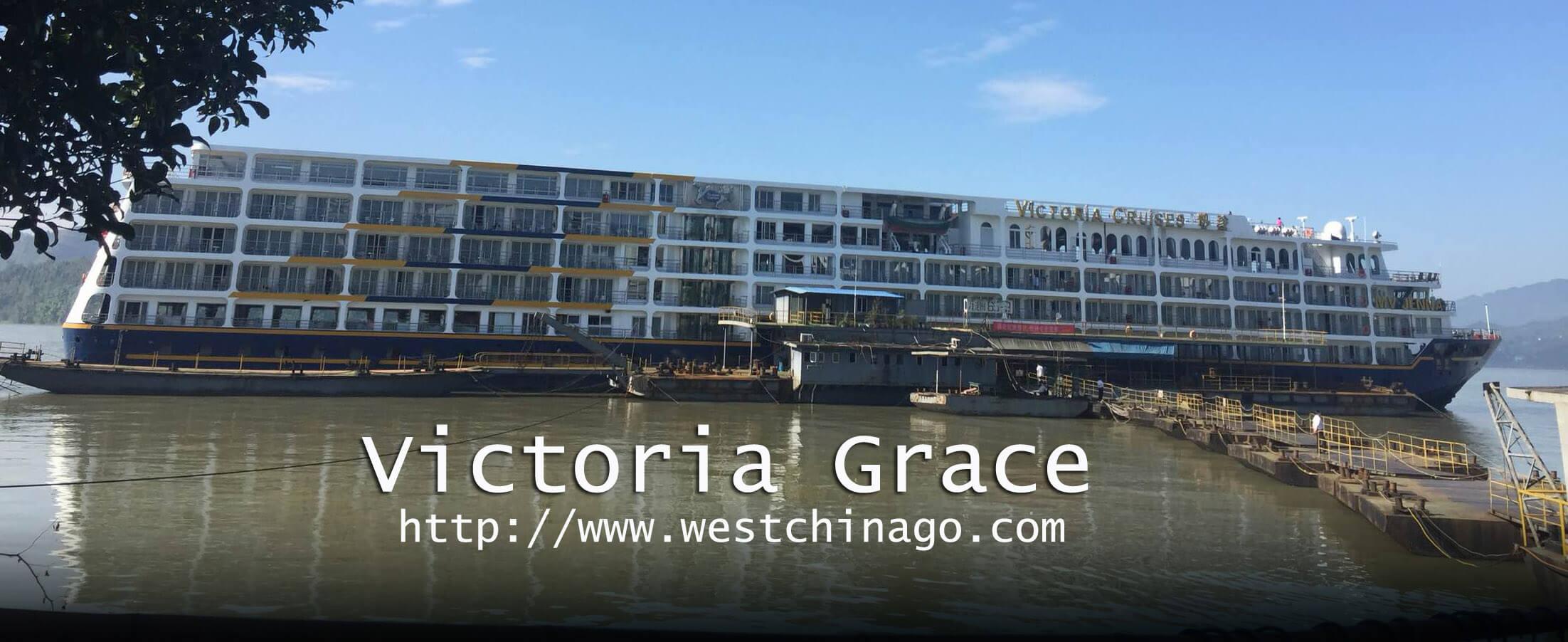 Victoria Grace