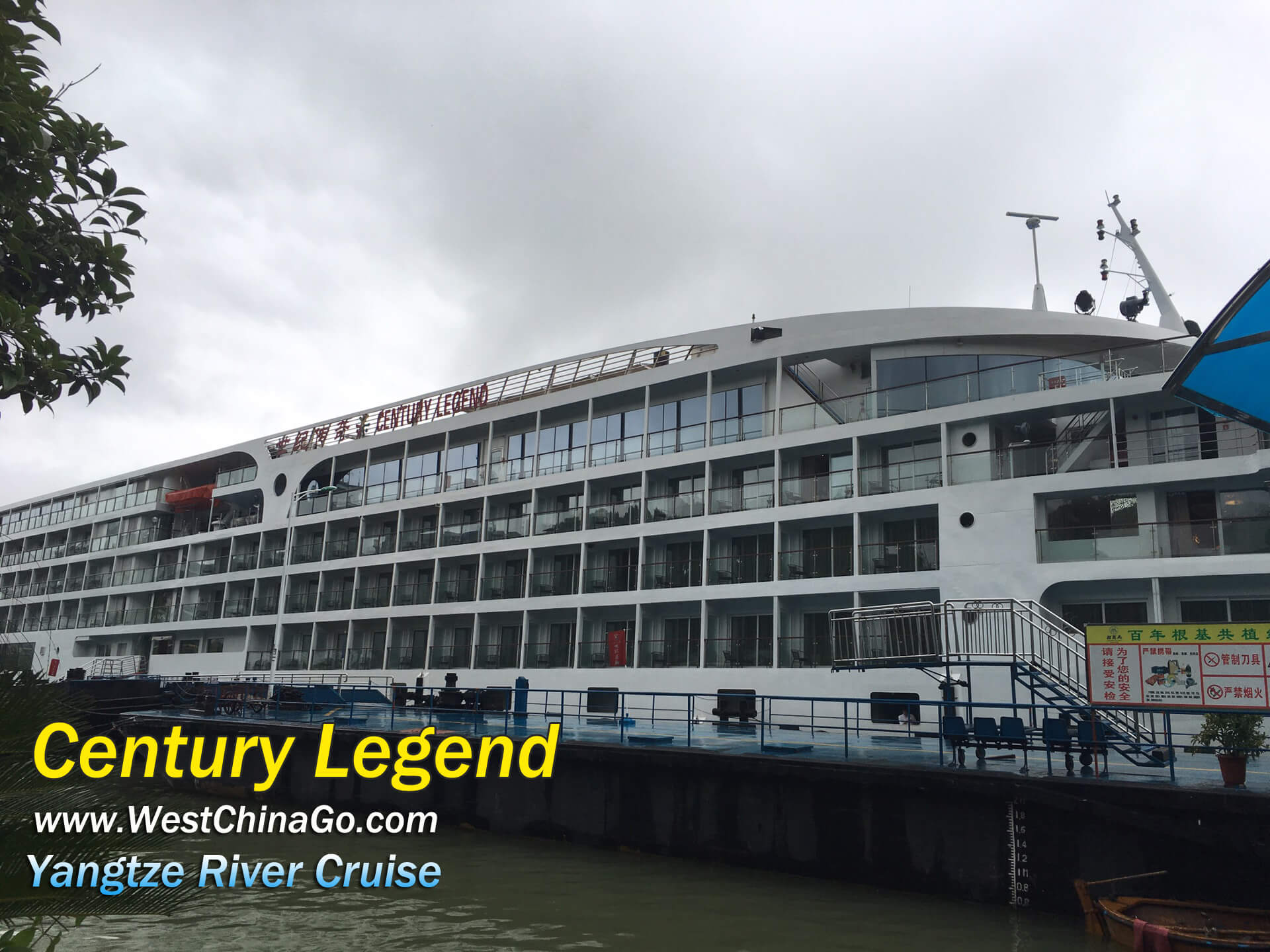 Century Legend Cruise