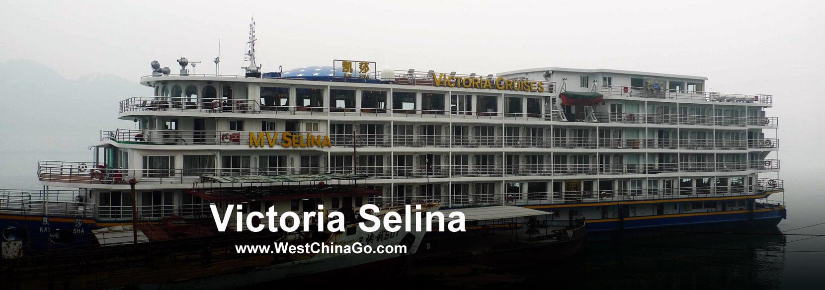 Victoria Selina