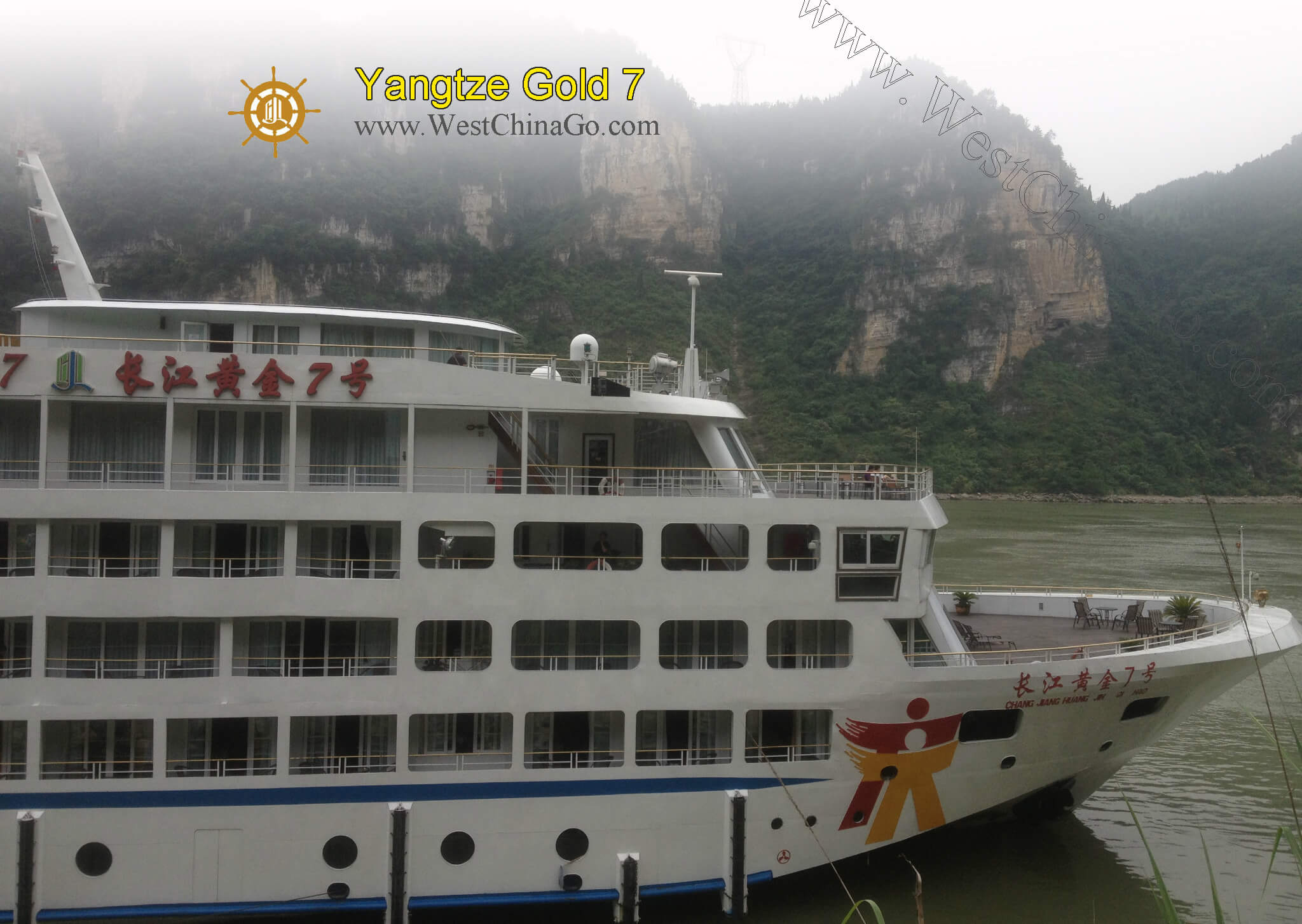 yangtze river cruise gold 7
