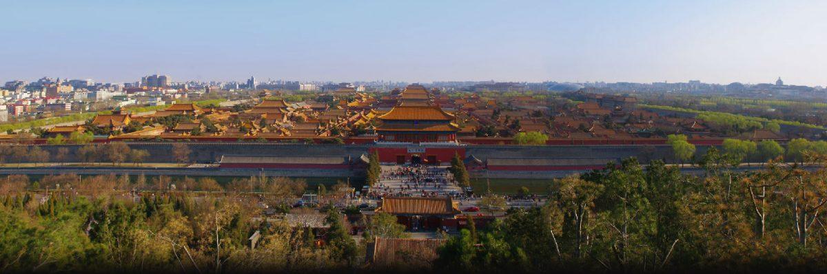 China BeiJing Tours, Travel Guide