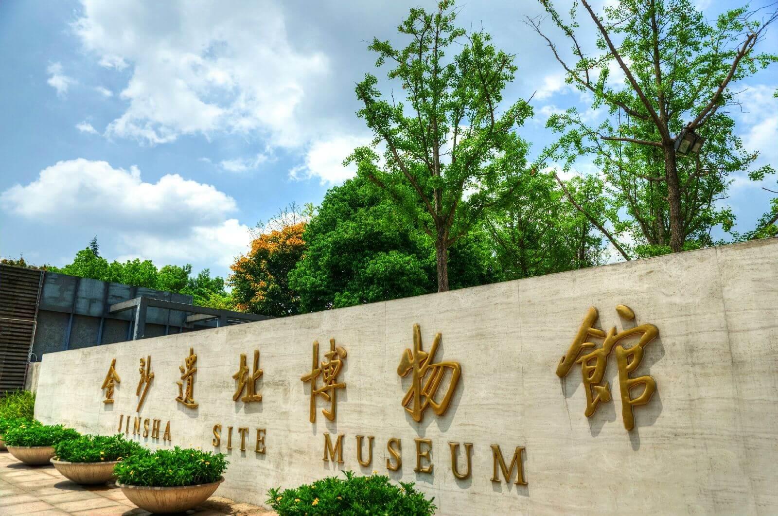 chengdu jinsha site museum