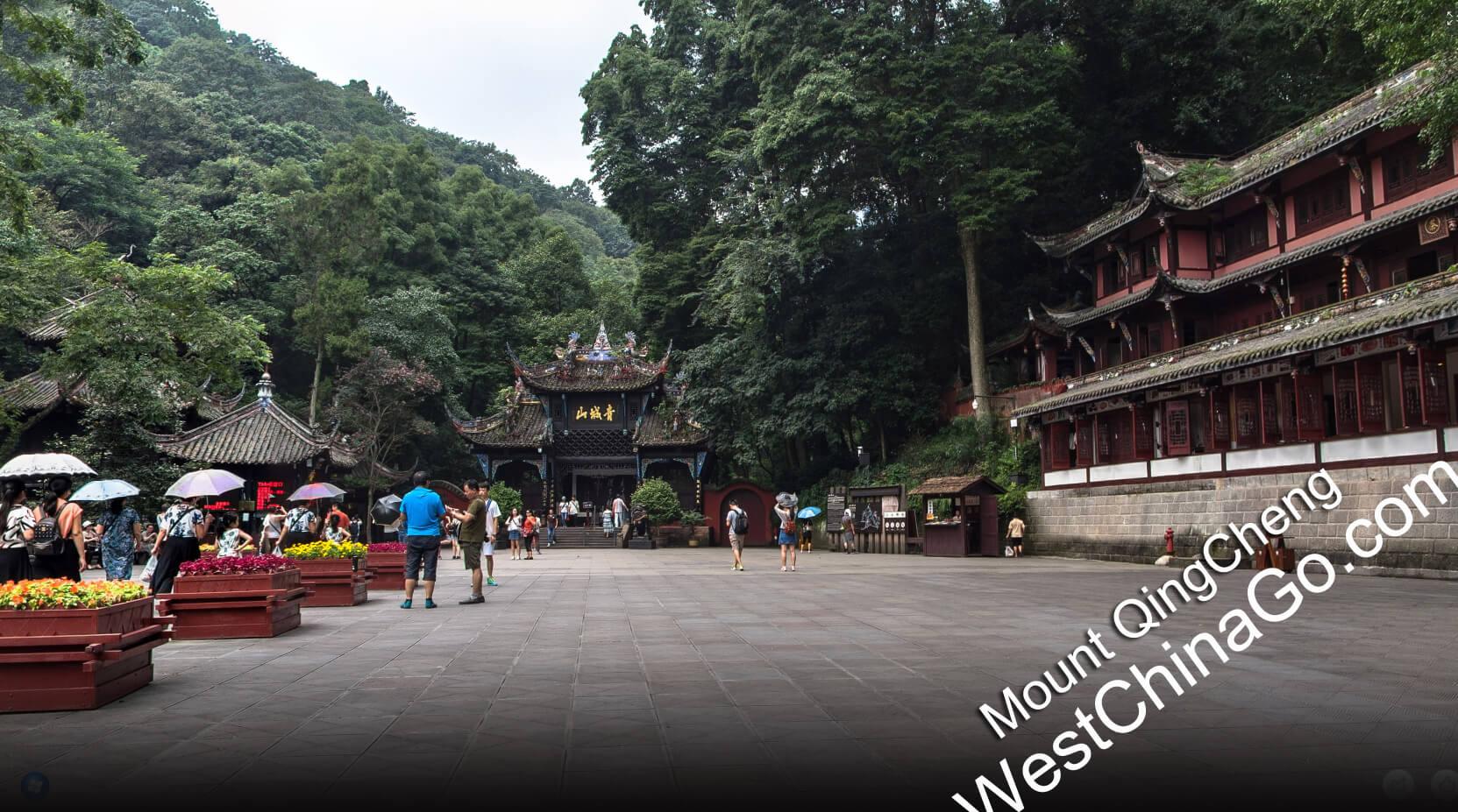 mount qingchengshan