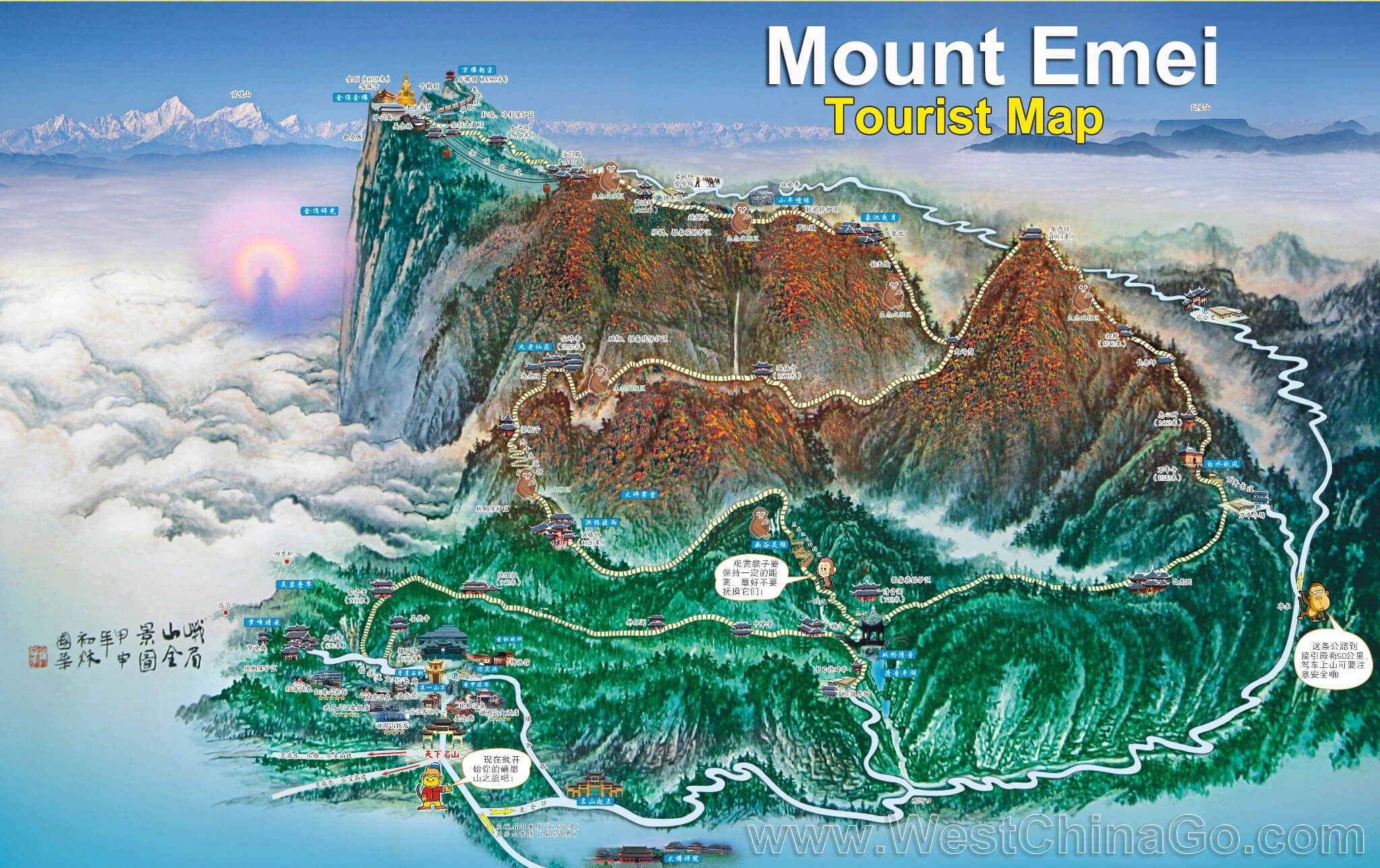 Mount Emei Tourist Map