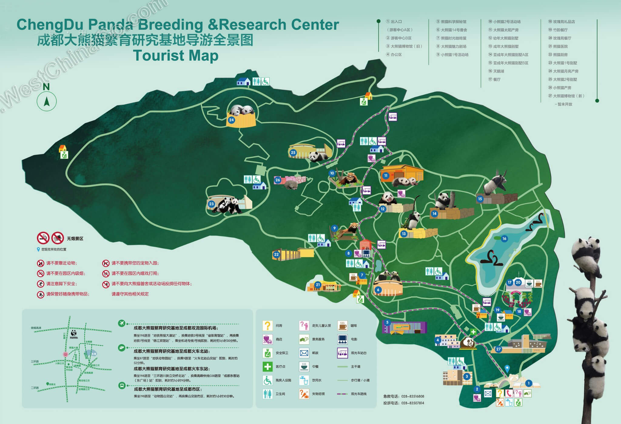ChengDu Panda Breeding and Research Center tourist map
