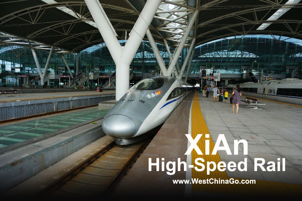 xian-chengdu high-speed rail train ticket