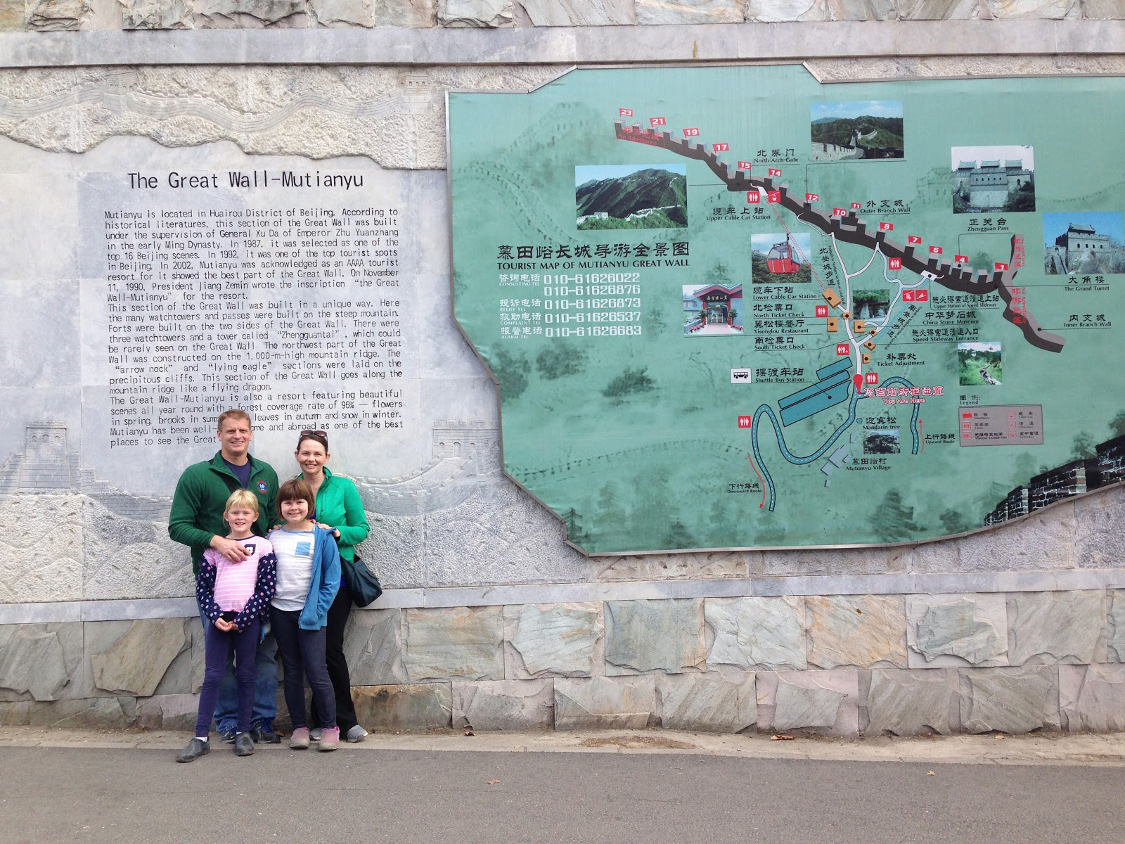 China BeiJing MuTianYu Great Wall