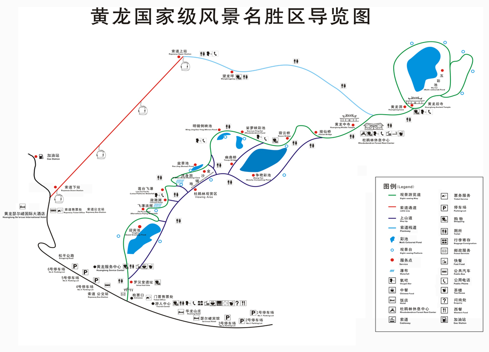 huanglong tour map
