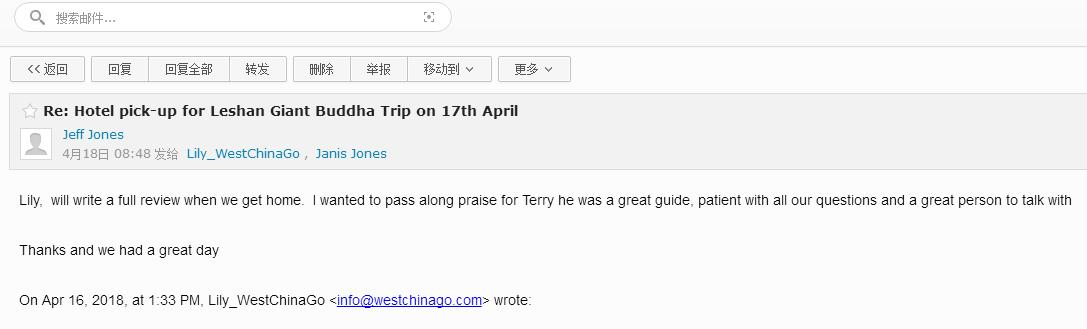 ChengDu Tour Guide:Terry review