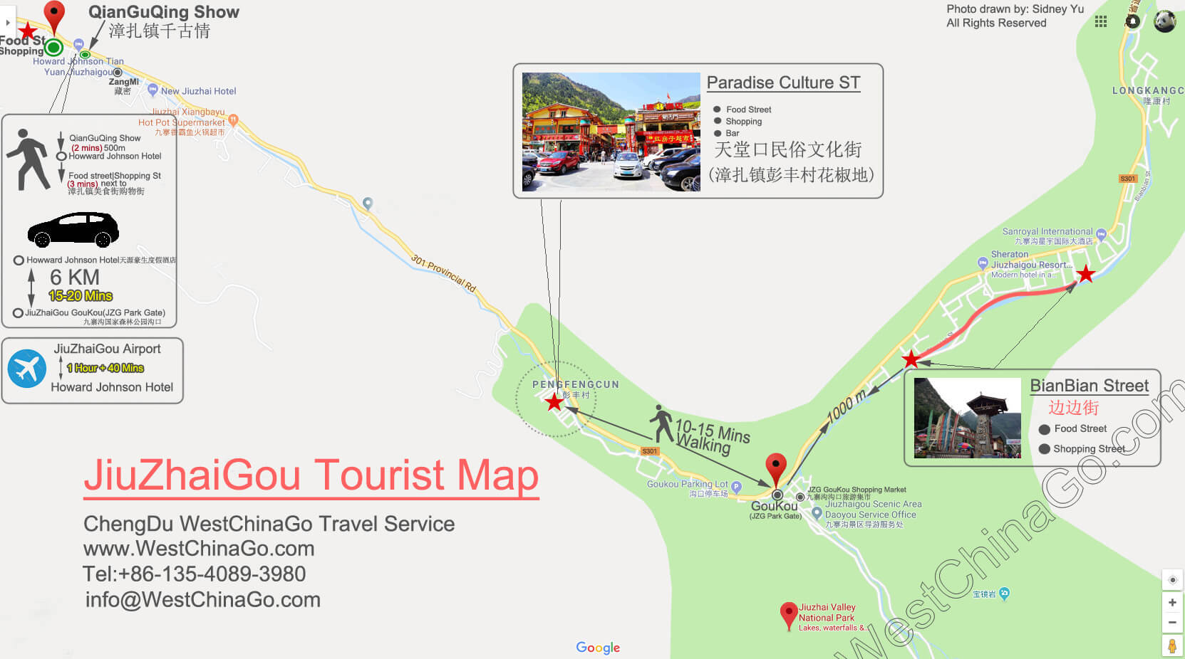 jiuzhaigou food and shopping street map