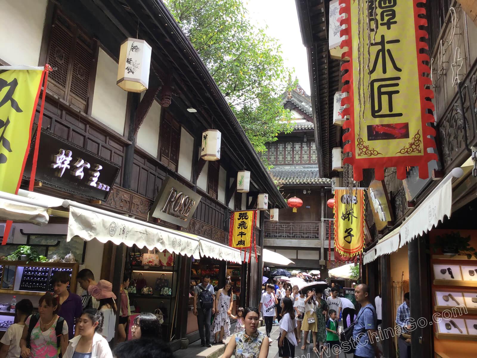 chengdu jinli pedestrian street