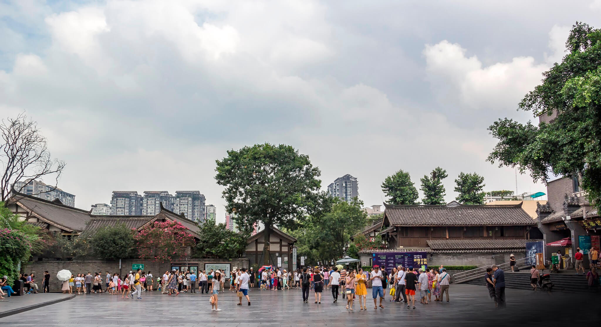 chengdu Kuan-Zhai Alley