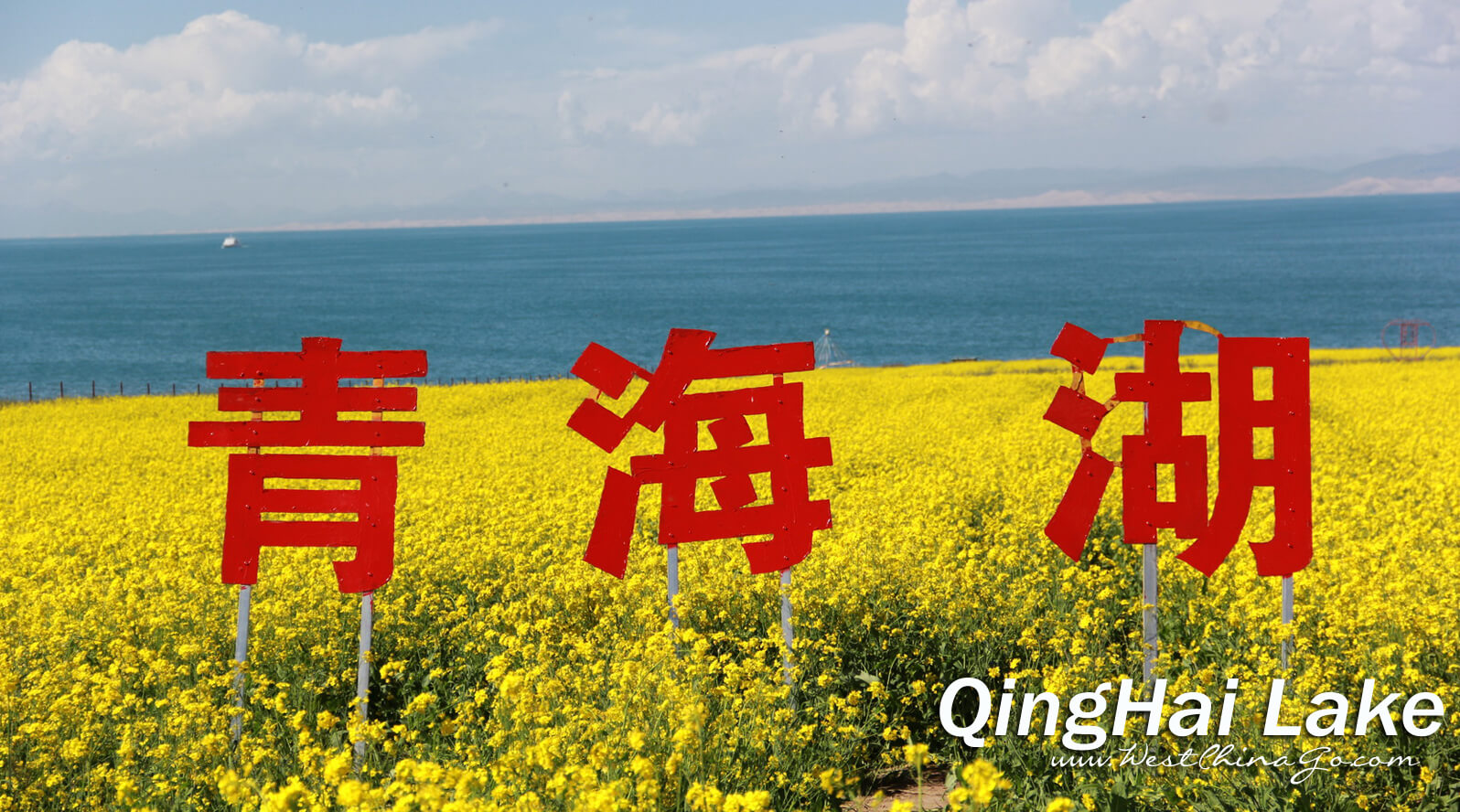 Qinghai Tour, Travel Guide