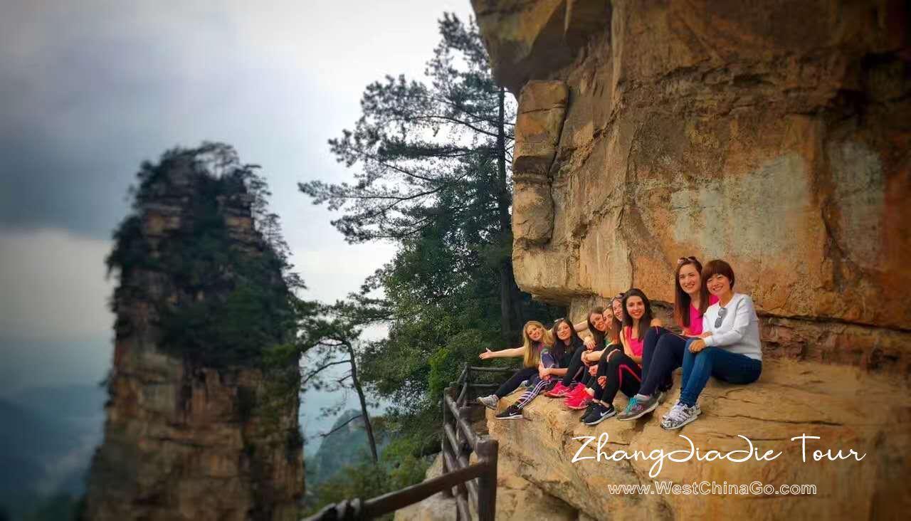 China zhangjiajie national forest park Tours
