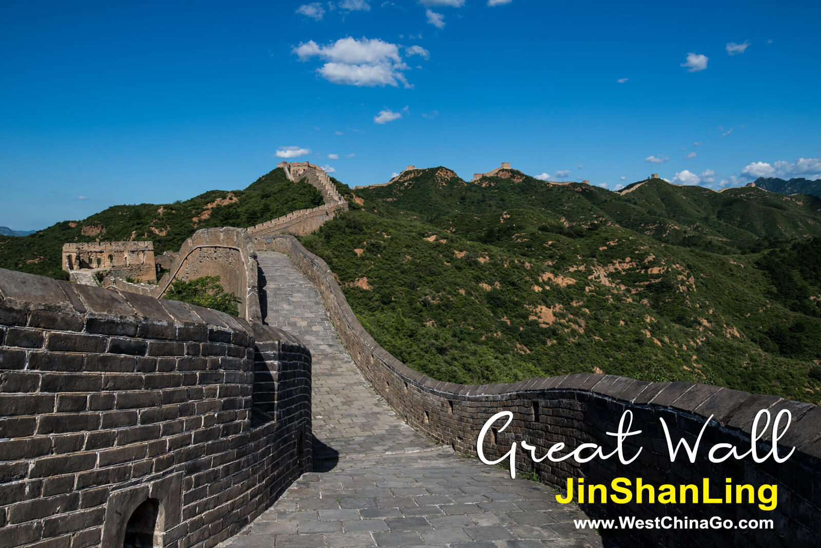 BeiJing jinshanling Great Wall