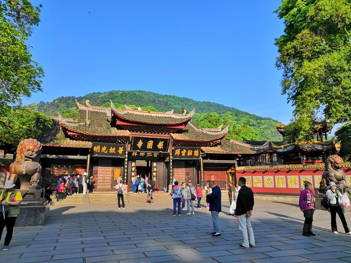 Mount Emei BaoGuo Temple