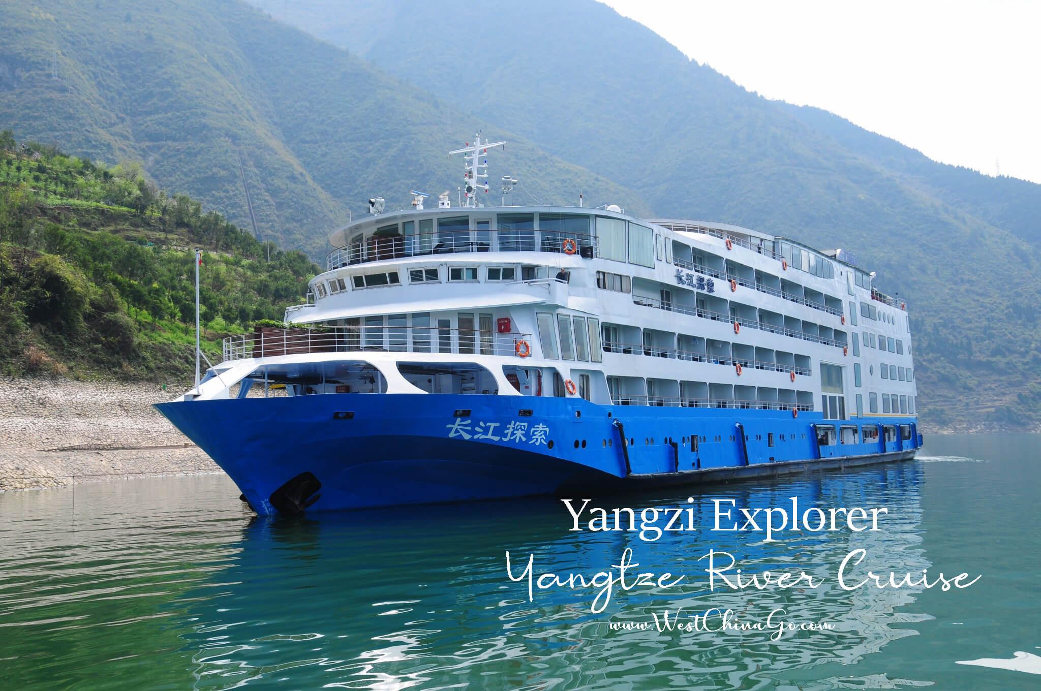 Yangzi Explorer