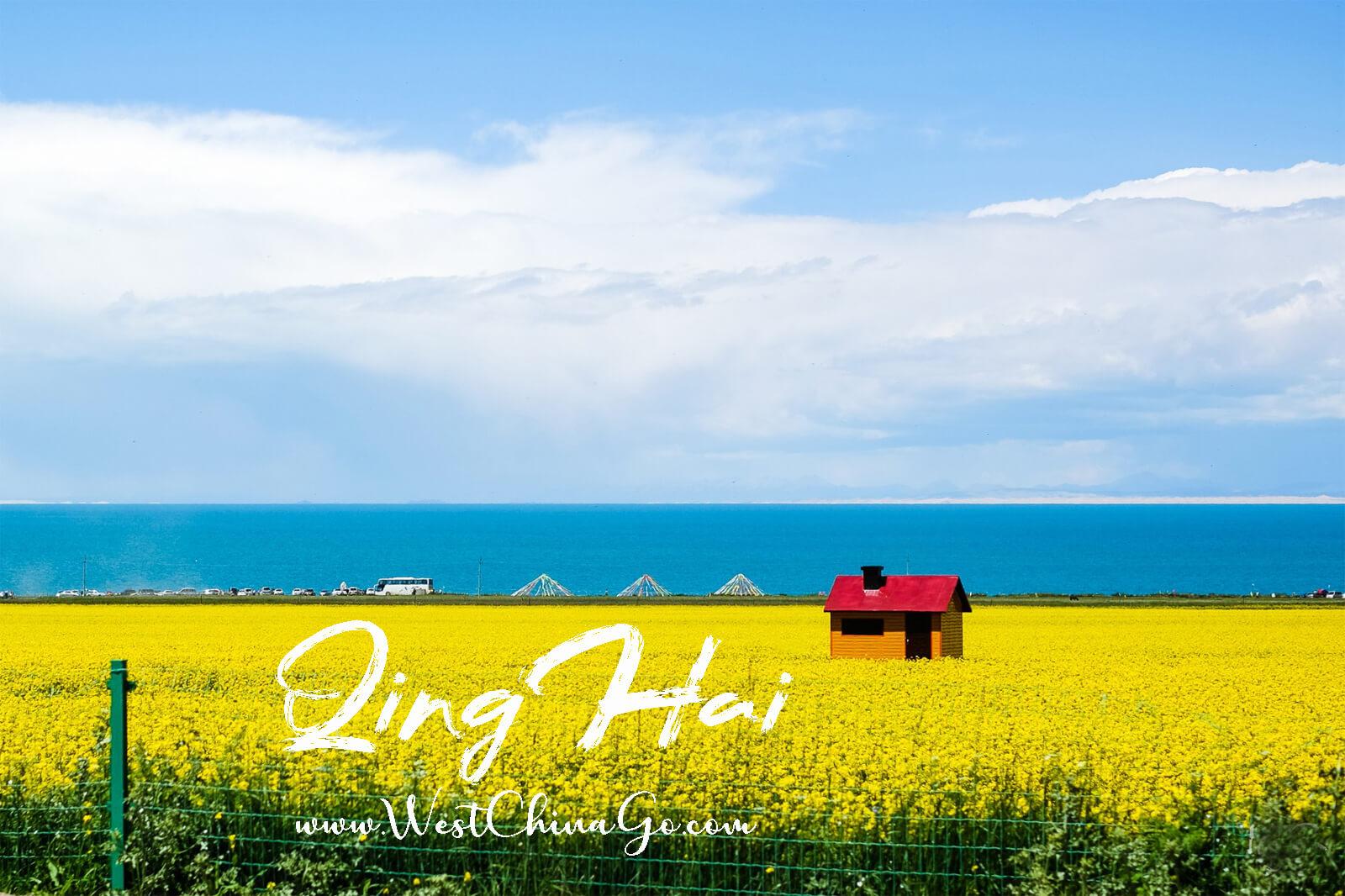 qinghai tour